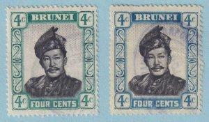 BRUNEI 86 USED - COLOR ERROR BLUE INSTEAD OF GREEN - VERY FINE ! - W421