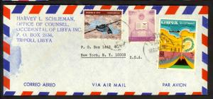 LIBYA 1968 MAP Cover From Tripoli to NYC USA w 2 Map Stamps & Literacy Campaign
