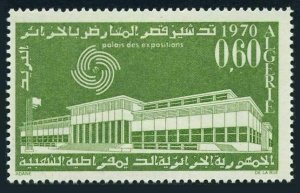 Algeria 449 two stamps,MNH.Mi 558. New Exposition Hall for Algerian Fair,1970.