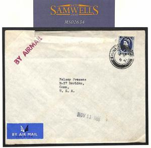 MS2634 1955 KUWAIT COMMERCIAL Airmail GB 1r Overprint WILDING Cover USA