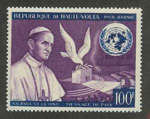 Burkina Faso Upper Volta C33 Mint VF LH