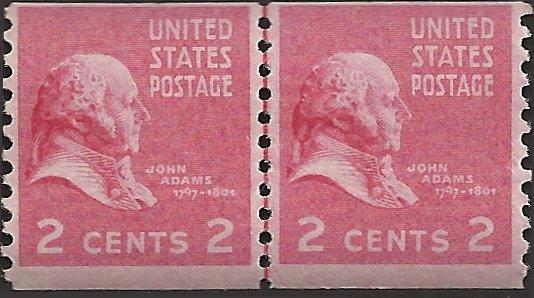 841 2 Cent John Adams Coil Stamp Used F HipStamp