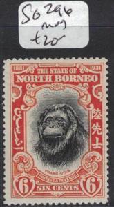 North Borneo SG 296 MOG (6dos)