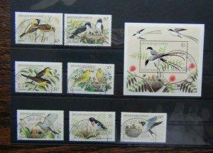 Grenada Grenadines 1984 Songbirds set & Miniature Sheet Used BIRDS