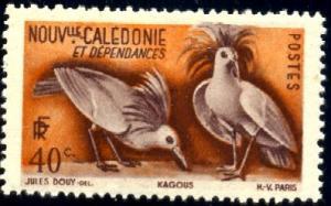 Bird, Kagus, New Caledonia stamp SC#278 Mint