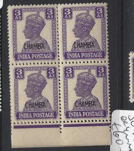 INDIA  CHAMBA  P1306B)  KGVI 3A  SG 114A BL OF 4   MNH