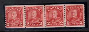 Canada #181ii Mint Fine Very Fine Never Hinged Cockeyed King Line Strip Of Four