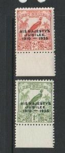 New Guinea 1935 Silver Jubilee UM/MNH marginals SG 206/7