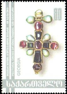 Georgia #297-300, Complete Set(4), 2002, Religion, Never Hinged