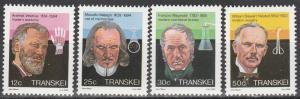 Transkei #109-12 MNH  (S3793)