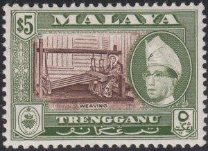Malaya Trengganu 1957-63 MH Sc #85 $5 Weaving, Sultan Ismail Variety