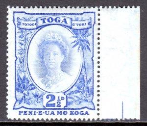 Tonga - Scott #58 - MH - Natural gum wrinkling - SCV $5.00