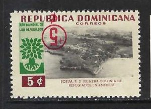 DOMINICAN REPUBLIC B31 MNH INVERTED OVERPRINT ERROR Z1976-1