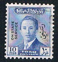 Iraq O155 Used King Faisal II overprint (BP8112)