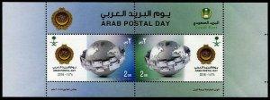 HERRICKSTAMP NEW ISSUES SAUDI ARABIA Sc.# 1455 Arab Post Day 2017 S/S