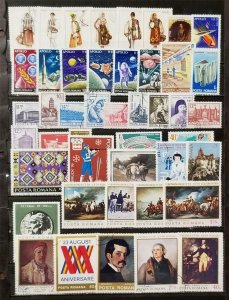 ROMANIA Stamp Lot Collection Used T1215