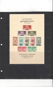Lebanon 220-4, C141-5 MNH RARE Souvenir Sheet UNESCO