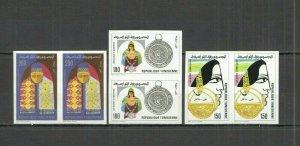P1363 IMPERF 1981 TUNISIA ART CULTURE TUNISIAN JEWELLERY !!! RARE 2SET FIX