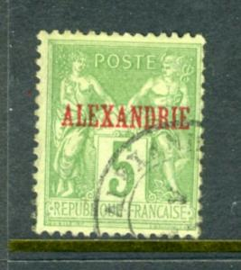 FRANCE OFF EGYPT #5a TYPE II great early issue, nice   (USED) cv$97.50