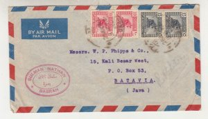 IRAQ,1947 Airmail cover, Basra to Batavia, Netherlands East Indies, 50f.