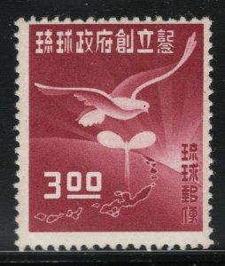 Ryukyu Islands 1952 3¥ New Government Sc# 18 NH