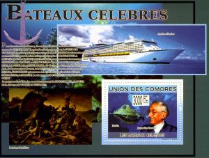 The Comoros 2009 Cousteau Nautilus s/s Perforated mnh.vf