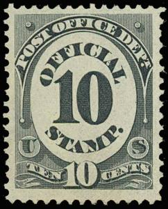 O51, Unused XF+ GEM WITH LARGE MARGINS