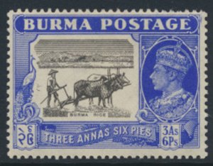 Burma  SG 57b  SC# 59  Ploughing Rice MH  see details and scans