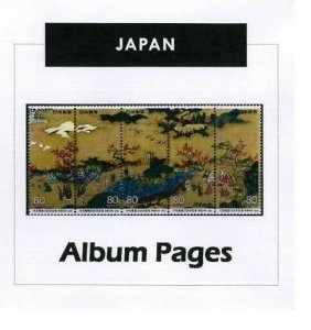 Japan - CD-Rom Stamp Album 1871-2016 Color Illustrated Album Pages