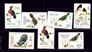 Bhutan 99H-99N MNH 1968-69 Birds partial set