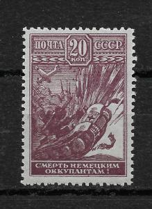 Russia/USSR 1942 WW-2,Flaming Tanks,Scott # 874,VF MNH** (AP-5)