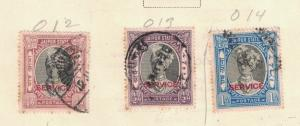 India Nabha O12 - O14 - Officials. Used. Set Of 3   #02 INDNABO12s3
