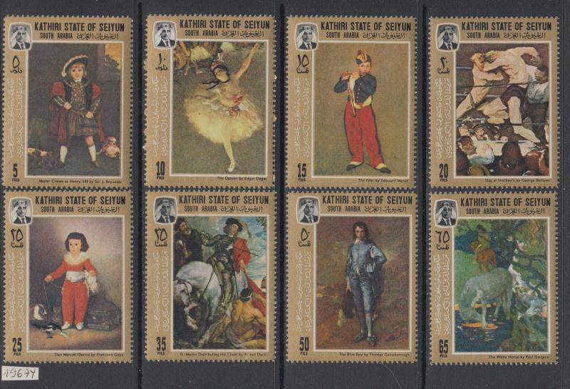 XG-AB007 KATHIRI STATE OF SEIYUN - Paintings, 1967 Portraits, 8 Values MNH Set