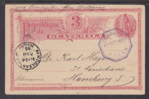 Guatemala H&G 4 used 1903 3c Postal Card to GERMANY, VF