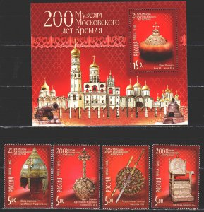 Russia. 2006. 1083-86, bl 67. 200th Anniversary of the Kremlin Museum. MNH.