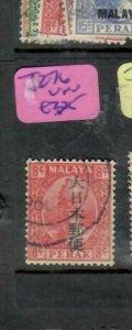 MALAYA JAPANESE OCCUPATION PERAK  (P1607B) 8C KANJI   SG J 271   VFU
