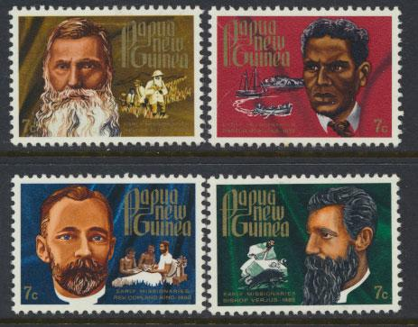 Papua New Guinea SG 227-230  SC# 355-358 MH Christmas Missionaries see details