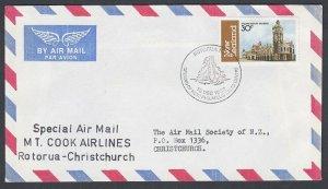 NEW ZEALAND 1982 Special flight cover Rotorua to Christchurch...............K698