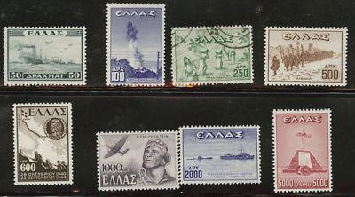 GREECE Scott 490-497 Mixed all MH* except 490 is used 194...