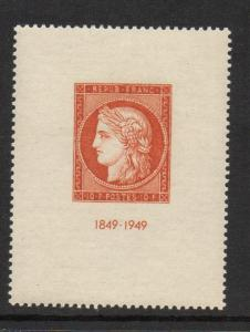 France Sc 624 1949 100th anniv of stamps stamp mint NH