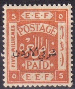 Jordan #5B  F-VF Unused  CV $2.75  (Z2948)