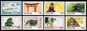 HERRICKSTAMP GHANA Sc.# 1382-89 Japan