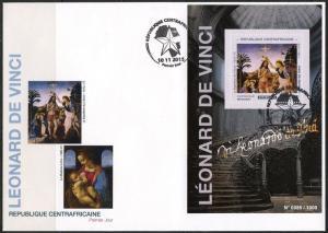 CENTRAL AFRICA  2016 LEONARDO da VINCI  PAINTINGS SOUVENIR SHEET FIRST DAY COVER