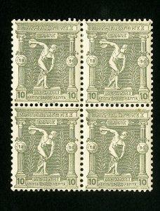 Greece Stamps # 120 VF OG 2NH 2LH Block of 4 Catalog Value $80.00