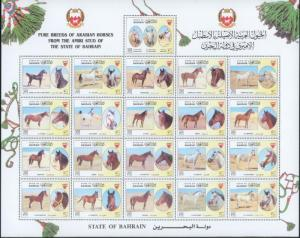 Bahrain Kingdom Full Sheet  1997  Mi.621/41 Pferde  Royal Horses with First day