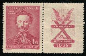 1938, Panslavic Soko, Prague, Czech Republic, 1Kc, Pair, MNH, ** (RT-516)