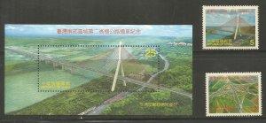 CHINA 3282-3284 MNH, OPENING OF SECOND SOUTHERN FREEWAY