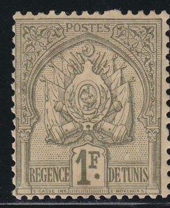 Tunisia 1888-1902 SC 24 Mint