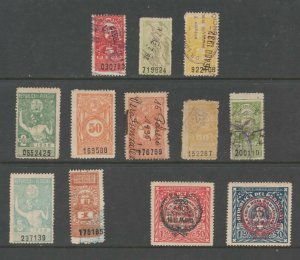 Paraguay Advanced Mater Revenue Fiscal 11-26-20- Three Scans- 32 stamps