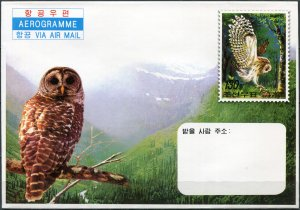 Korea 2006. Owls (Mint) Aerogram